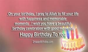 50 Islamic Birt... Islamic Baby Girl Quotes