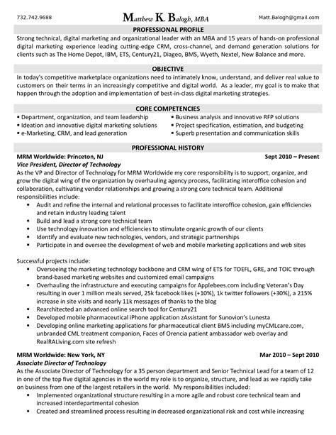 Digital Marketing Resume - Fotolip.com Rich image and