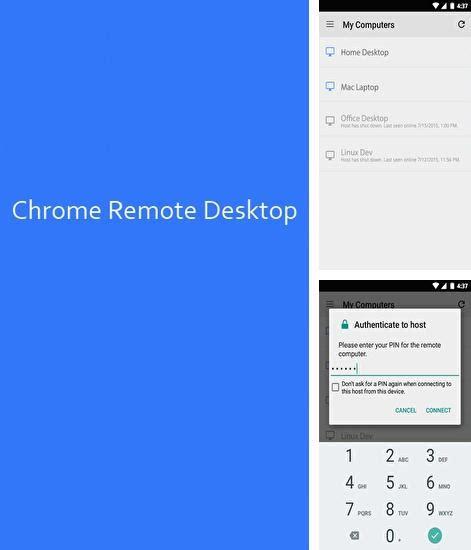 chrome bureau à distance bureaux programmes pour android télécharger
