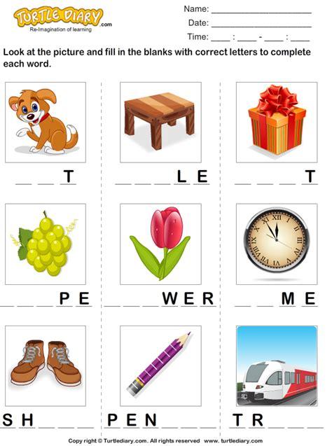 identify  words worksheet turtle diary