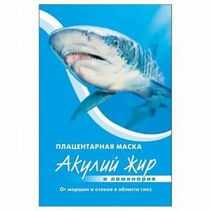 Крем акулий жир для суставов цены