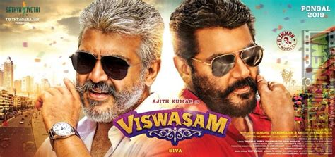 Race to witch mountain (2009) tamil dubbed movie hd 720p watch online. Viswasam Tamil Movie Official HD First Look Posters - Gethu Cinema | Download movies, Tamil ...