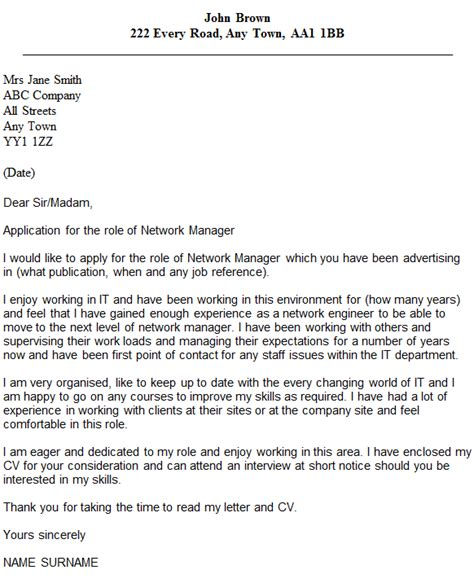 network manager cover letter  icoverorguk