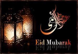 oqtf mariage eid mubarak 2012 date fin de ramadan 2012 mariage franco marocain