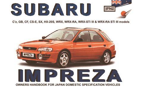 download car manuals 1995 subaru impreza auto manual subaru impreza car owners manual 1992 1998 gc gf