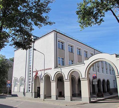 Daugavpils Valsts ģimnāzijas mācību gada noslēguma pasākums