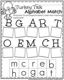 189 best preschoolers all about images on