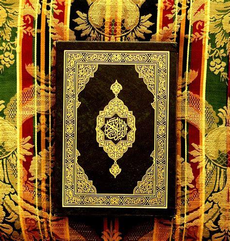coran islamique musulman photo gratuite sur pixabay