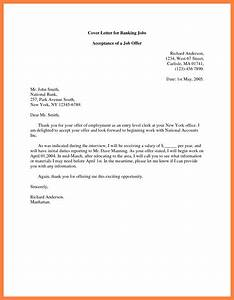 8 application letter for job in company company letterhead for Loan application letter to company