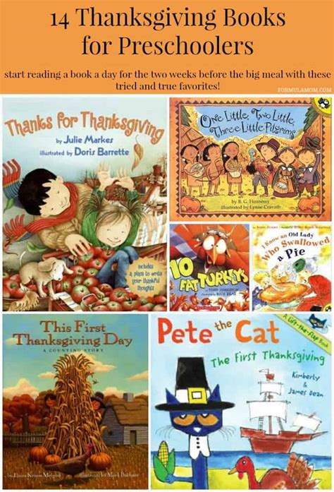 what are the best books for preschoolers 14 thanksgiving books for preschoolers 634