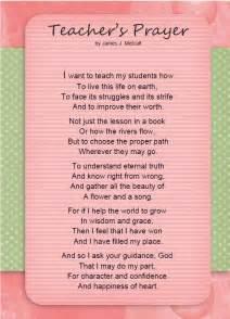 Teacher Quote Prayer