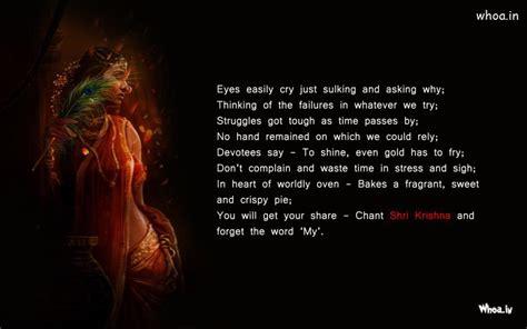 sad radha  love quotes hd wallpaper