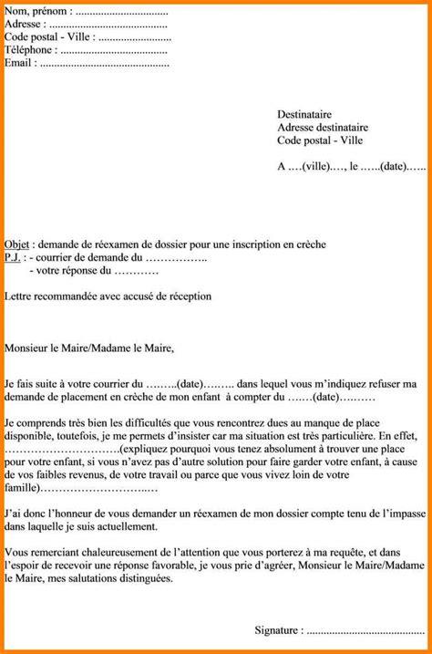 siege salle de bain leroy merlin 6 lettre de motivation cv 28 images cv vid 233 o et