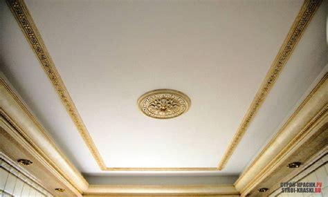 decor platre pour cuisine type de peinture pour plafond cuisine à charleville