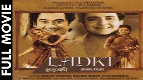 ladki 1953 full movie classic hindi films by movies