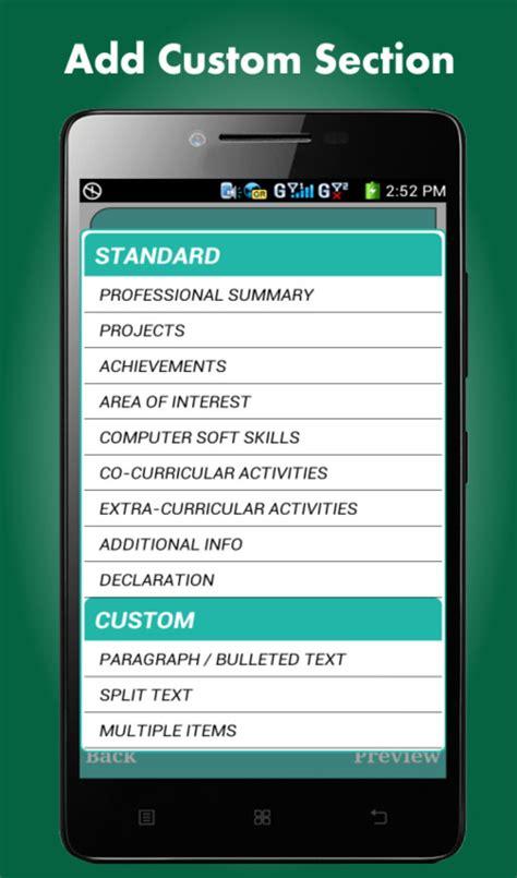 smart resume builder cv free apk free android app