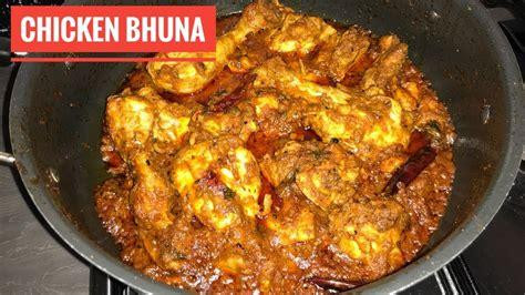 chicken bhuna recipe chicken bhuna masala recipe