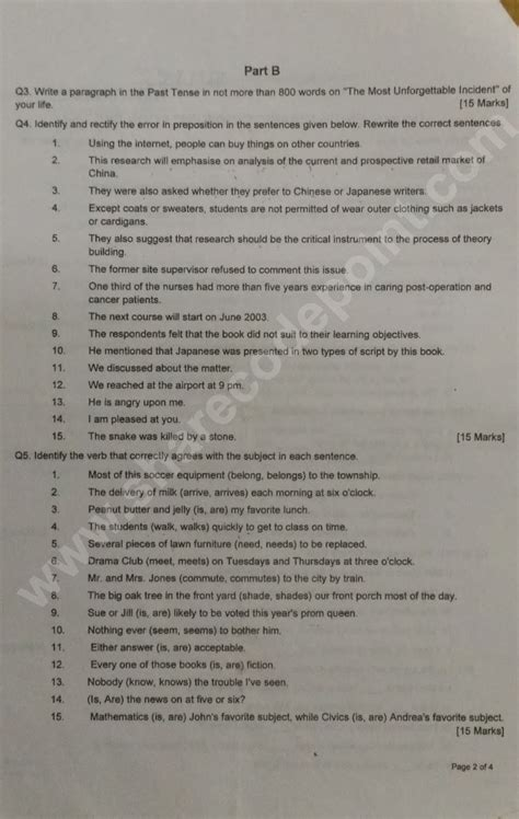 eng basic communication skill   term exam mcq
