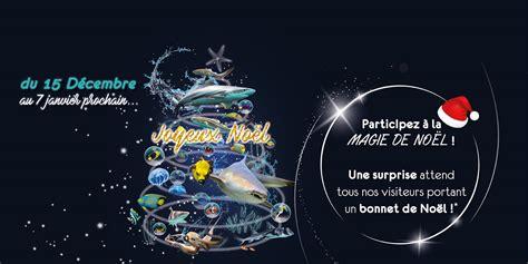 adresse aquarium de lyon aquarium lyon