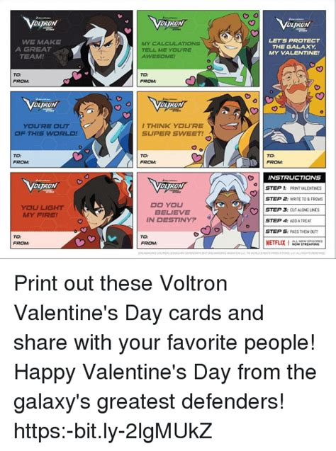Patriots Team We Make Great Valentines Cards
