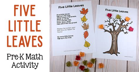 leaves math simple preschool subtraction game