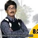 Oriya Meme - oriya tv shows oriya news