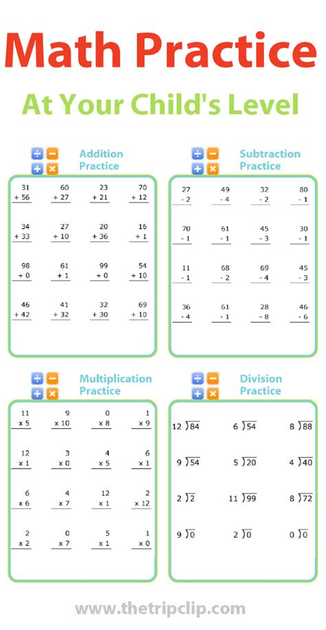 printable math practice automatically generated