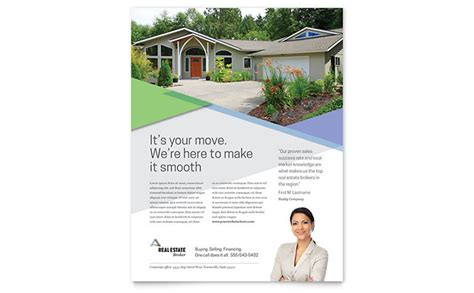 realtor flyer template word publisher