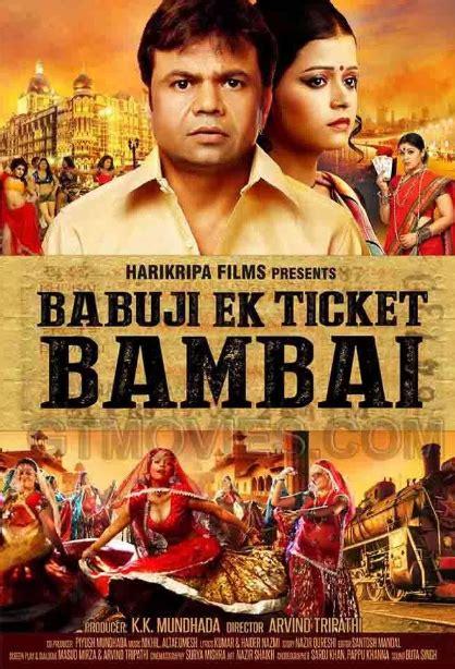 Babu Ji Ek Ticket Bambai 2017 Movie Dvdrip Películas