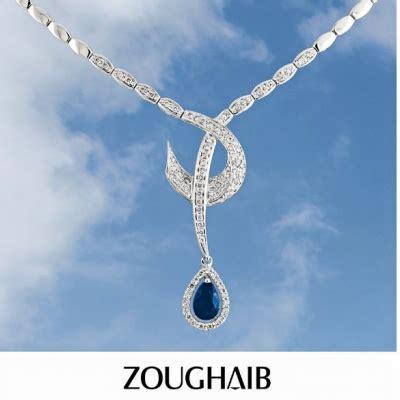 Bechara Issa Jewelry  Beirut  Arabia Weddings