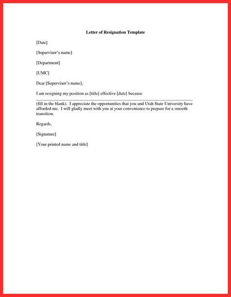 quitting work letter good resume format