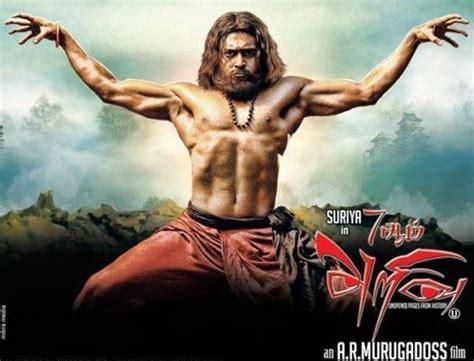 7aum Arivu (2011) Hd 720p Tamil Movie Watch Online