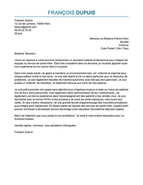 lettre de motivation auxiliaire de bureau lettre de motivation assistant médical exemple lettre de