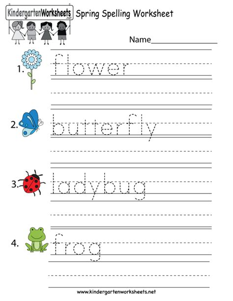 Free Coloring Pages: ... Spelling Worksheet Go Back To Our ...