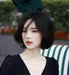 Haircuts for asian girls