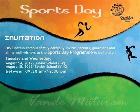 importance  sports quotes quotesgram