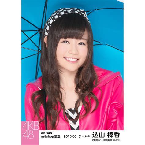komiyama haruka july  akb photo  fanpop