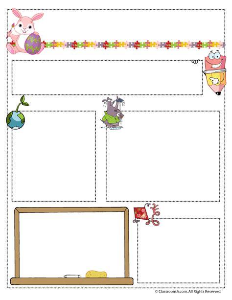 april newsletter template classroom jr pre k 267 | b2f483f6d1f56841f9e3f6c3e9699079