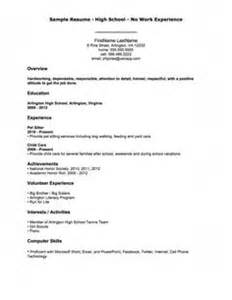 boy check your resume resume template for teenagers resume sle for 15 and 16 year olds tips