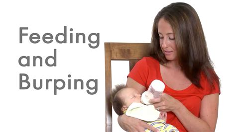 How To Bottle Feed And Burp Your Newborn Baby Youtube
