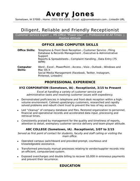 entry level help desk salary receptionist resume sle monster com