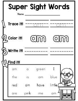 kindergarten sight word practice sheets by amy ginn tpt
