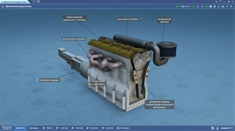 3D модель двигателя Стирлинга Видео Смотреть онлайн
