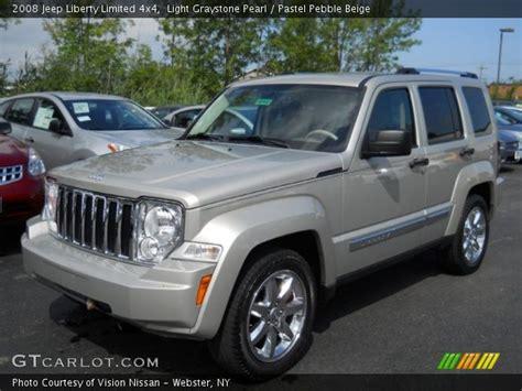 beige jeep liberty light graystone pearl 2008 jeep liberty limited 4x4