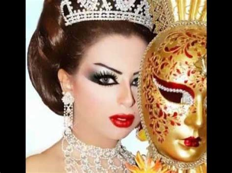 beautiful arabic makeup youtube