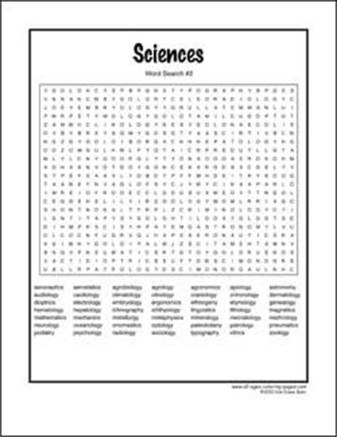 science word search printable puzzle 2 features 49 science names and terms that are