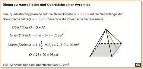 pyramide formel berechnen mantelflaeche oberflaeche volumen
