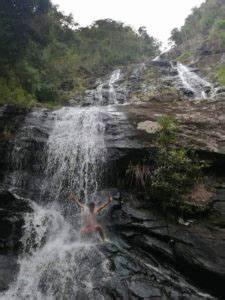 Zahamena national park – MADAMAGAZINE