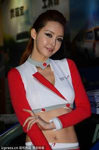 Korean sexy small girls
