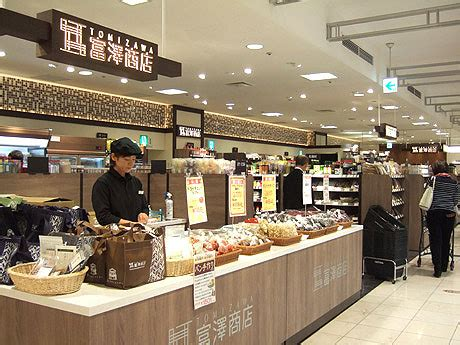 富沢 商店